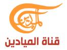 Al Mayadeen TV Lebanon