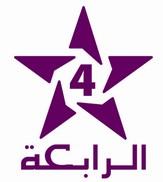Arrabiaa