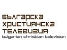 Bulgarska Khristiyanska TV