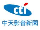 CTI TV News