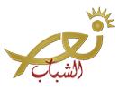 Nour El Shabeb Lebanon