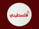 Palestinian TV Lebanon