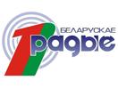 Первый канал Белорусского радио