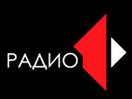 Radio 1 RMN (Nistrenia)