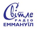 Emmanuel Ukraine