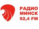 Радио Минск