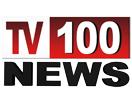 TV 100 News