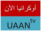 Uaan TV